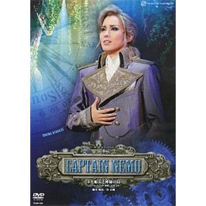CAPTAIN NEMO (DVD)