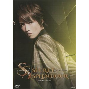 SECRET SPLENDOUR (DVD)|musical-shop