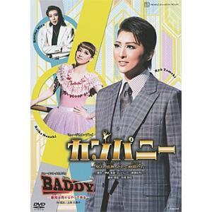 カンパニー/BADDY (DVD) musical-shop