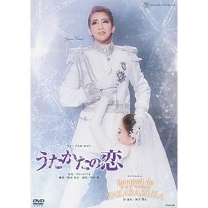 うたかたの恋/Bouquet de TAKARAZUKA (DVD) musical-shop