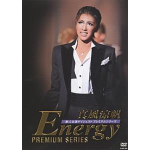 真風涼帆  「Energy Premium Series」 (DVD)|musical-shop