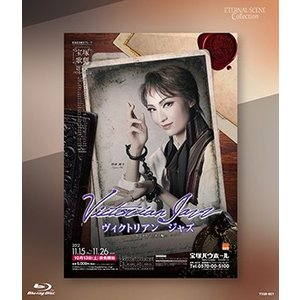 Victorian Jazz (Blu-ray)|musical-shop