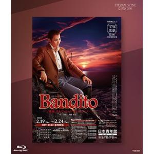 Bandito (Blu-ray) musical-shop