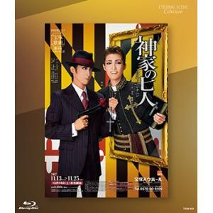 神家の七人 (Blu-ray)|musical-shop