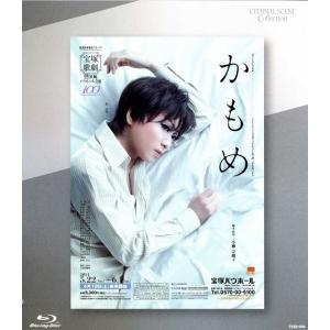 かもめ (Blu-ray)|musical-shop