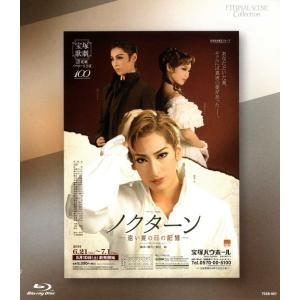 ノクターン −遠い夏の日の記憶− (Blu-ray)|musical-shop