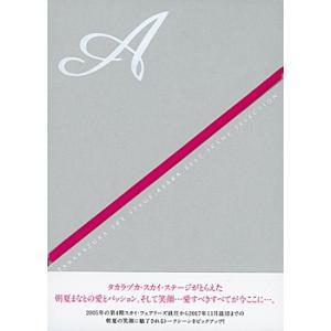 朝夏まなと Takarazuka Sky Stage 「ASAKA」 BEST SCENE SELECTION (DVD)|musical-shop