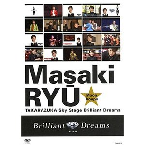 龍真咲 「Brilliant Dreams」 (DVD)|musical-shop