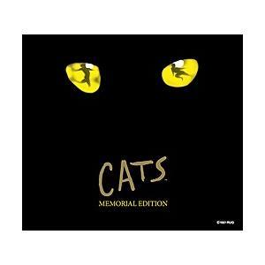 キャッツ 劇団四季 メモリアルエディション 【初回限定盤】 (CD)|musical-shop