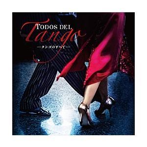 Todos del Tango -タンゴのすべて- (CD)|musical-shop