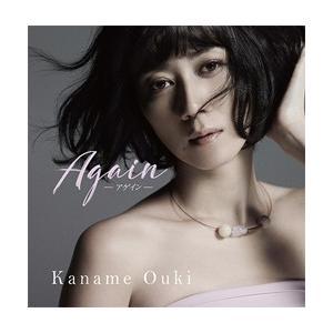 凰稀かなめ 「Again」 (CD)|musical-shop