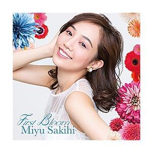 咲妃みゆ 「First Bloom」(CD)|musical-shop