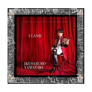 山崎育三郎 「I LAND」  (CD)|musical-shop