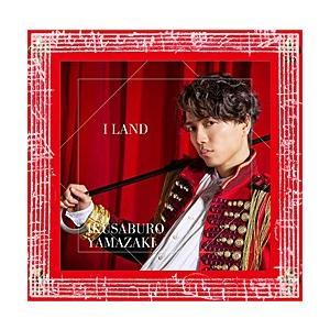 山崎育三郎 「I LAND」 【初回限定盤】  (CD+DVD)|musical-shop