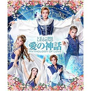 LEGEND 愛の神話 レビュー 2016 OSK日本歌劇団 (Blu-ray)|musical-shop