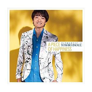 井上芳雄 「幸せのピース」   (CD)|musical-shop