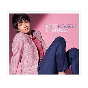 井上芳雄 「幸せのピース」 【初回限定盤】  (CD+DVD)|musical-shop