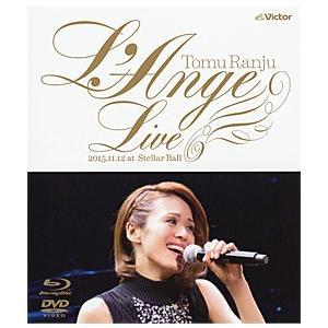 蘭寿とむ ファースト LIVE 「L'Ange Live」 (Blu-ray + DVD)|musical-shop