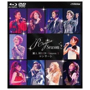 麗人 REIJIN -Season 2- コンサート (Blu-ray + DVD)|musical-shop