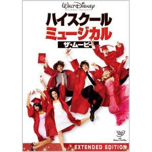 ハイスクール・ミュージカル ザ・ムービー(国内盤DVD)|musical-shop