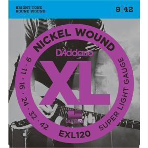 コストパフォーマンスが高く人気の高い弦。   D'addario EXL120 SuperLight...