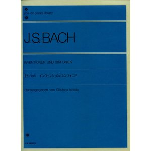 レベル:初級  - 収録曲目/内容 -   1  Inventio C-Dur BWV772  バッ...