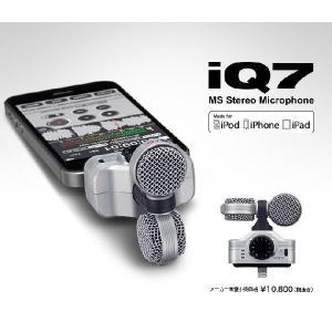 Zoom IQ7 (MS Stereo Microphone) ズーム iPhone用 ステレオマイ...