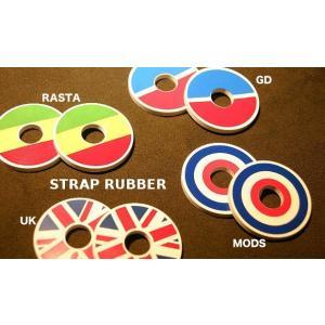 HARRY'S STRAP RUBBER 限定モデル ストラップラバー RASTA