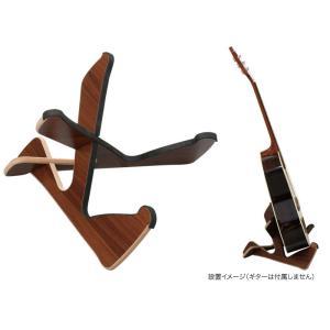 Kikutani 木製ギタースタンド GS-02