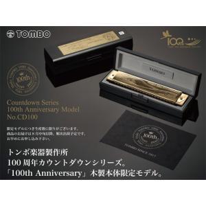 TOMBO NO.CD100 C 100th 100周年モデル C調 複音ハーモニカ21穴|musicfarm