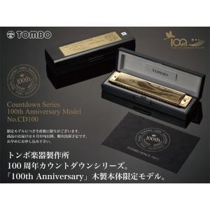 TOMBO NO.CD100 A 100th 100周年モデル A調 複音ハーモニカ21穴|musicfarm