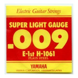 ヤマハエレキ弦 H1061 ゲージ 009バラ...の関連商品4