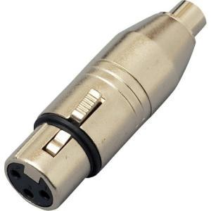 KC 変換コネクター XLR(F)/RCA(F) CA314