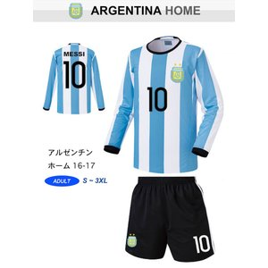 名入れOK アルゼンチン ホーム 16-17 上下セット FLN  ノンブランド レプリカユニフォーム ご希望のイニシャル背番号 無料プリント|musicoffice