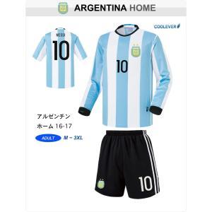 名入れOK アルゼンチン ホーム 16-17 COOLEVER素材 UT 上下セット ノンブランド レプリカユニフォーム ご希望のイニシャル背番号 無料プリント|musicoffice