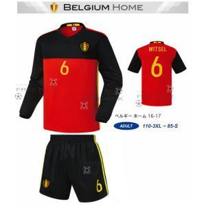 名入れOK ベルギー ホーム 16-17 上下セット FLN ノンブランド レプリカユニフォーム ご希望のイニシャル背番号 無料プリント|musicoffice