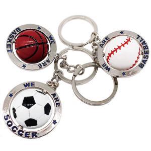 お得な2個セット スポーツ イメージ キーホルダー Sports Motif Keychain|musicoffice