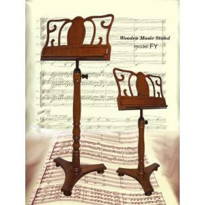 クラシカル木製譜面台 立奏、座奏兼用 Model FY|musicoffice