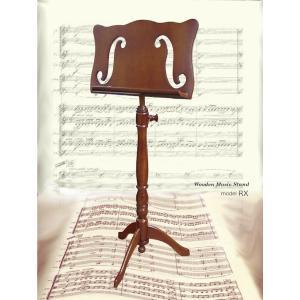 クラシカル木製譜面台 立奏専用 Model RX|musicoffice