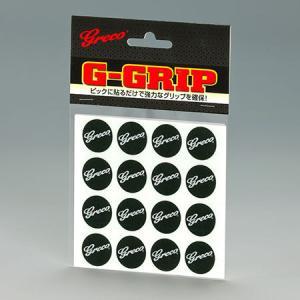 Greco(グレコ) G-GRIP musicplant