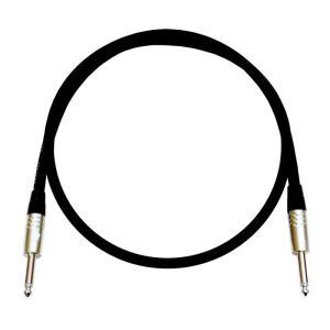 Free The Tone(フリーザトーン) CS-8037 1m S/S|musicplant