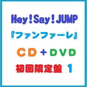 Disc-1  1.ファンファーレ!  2.Mystery O  3.トレンディーラブ#REIWA ...