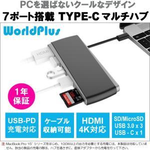 ■7つのマルチポートでUSB-Cポートを拡張できます。 USB Type-C x 1 / USB 3...