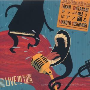 渡辺隆雄×吉森信 - ラッパ唄う ピアノ踊る〜 Live 2016 (CD)|musique69