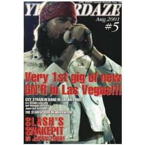 ガンズアンドローゼズ Guns N' Roses - Yesterdaze #5 (goods)|musique69