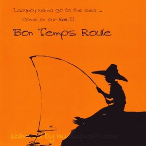 ボントンルレ Bon Temps Roule - Lazy Boy Wanna Go to the Sea... Come on Our Live!!! (CD)|musique69