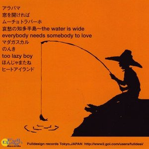 ボントンルレ Bon Temps Roule - Lazy Boy Wanna Go to the Sea... Come on Our Live!!! (CD)|musique69|02
