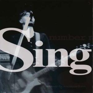 #9 - Sing (CD)|musique69