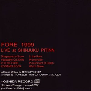 フォア FORE - Fore 1999 Live at Shinjuku Pitinn (CD)|musique69|02