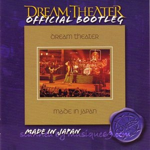 ドリームシアター Dream Theater - Official Bootleg: Made in Japan (CD)|musique69
